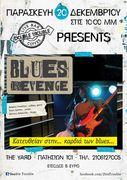 Blues Revenge @ Double Trouble