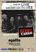 Blues Cargo New Year Chicago Blues Party at Egalite