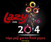 ΡΕΒΕΓΙΟΝ@LAZY CLUB ΜΕ CONTRAST.