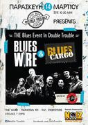 The Double Deal Blues Event in Double Trouble 14 + 15 Μαρτίου.
