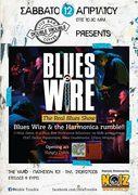 Blues Wire & the Harmonica rumble