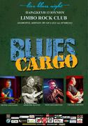 Blues Classic Cargo Live at Limbo Rock Club