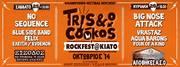 Tris & o Cookos RockFest@Kiato