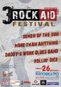 3d Rock Aid Fest