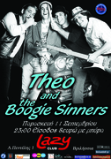 Theo & The Boogie Sinners @ Lazy Club