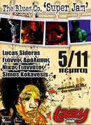 Simos Kokavesis & BLUES Co. @ LAZY CLUB