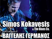 SIMOS KOKAVESIS - VAGGELIS GERMANOS & BLUES Co.
