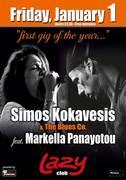 SIMOS KOKAVESIS & BLUES Co. & Markela Panagiotou