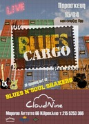 Blues Cargo + Blues'n Soul Shakers live at Cloud 9