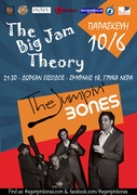 The Jumpin' Bones live at The Big Jam Theory