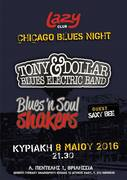 TONY DOLLAR & ELECTRIC BLUES BAND/BLUES'n'SOUL SHAKERS