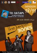 The Jumpin' Bones Live @ To Patari