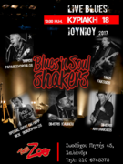 Blues'n Soul Shakers live at the ZOO