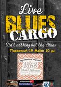 Blues Cargo live at Παραδοσιακό Καφενείο 1968