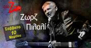Zorz Pilali (Live)