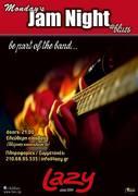 Lazy Blues Jam Play Monday 8 October