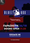 BLUEZ BOX LIVE ΣΤΟ CABARET VOLTAIRE