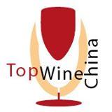 Top Wine China 2013 Pekín: Salón vino de China