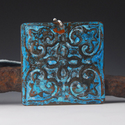 tin tile blue a