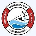 Фест - Море и спомени, лого