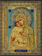Prayer to Our Lady, Queen of Peace