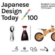 """งาน """"ออกแบบ แบบญี่ปุ่น"""""""