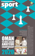 Oman to host Asian Amateur Championship in 2020