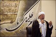 ramadan cierre_33WEB