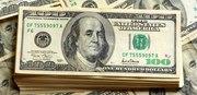 Облигации с купонным доходом  до 240% годовых