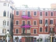 Biennale Crocodiles opposite the Train Station in Venice