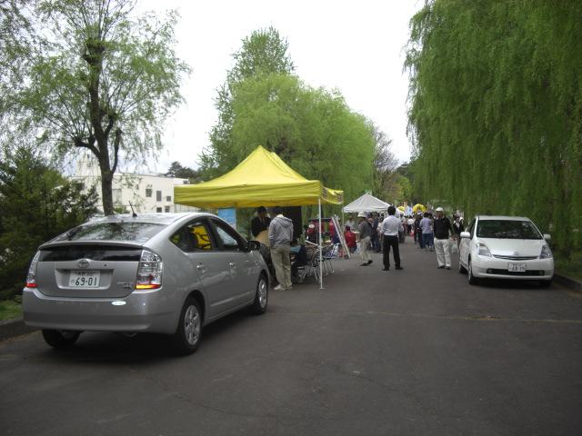 Environment Festival in Nagano