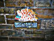 Feb16 The Chanti ashtray 6x4 ss