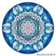 'The Birth of Gaia'
