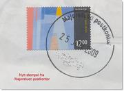 Majorstuen postkontor - nytt stempel