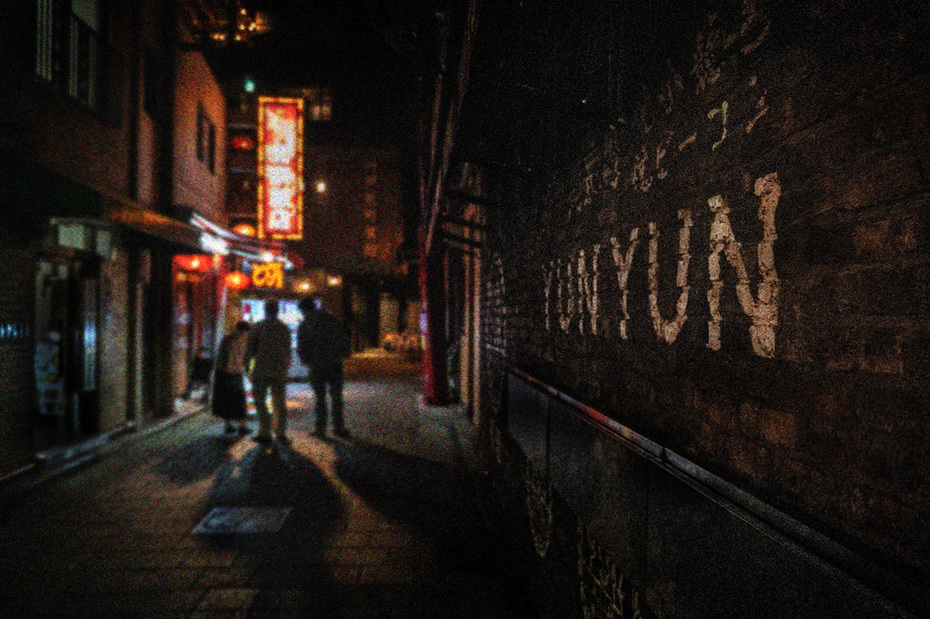 Chinese restaurant at night