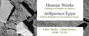 «Human Works» | Marble Scultures Exhibition