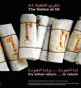 nakba7ir4