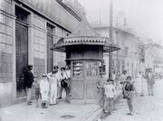 Foto Augusto Malta-Rua FreiCaneca-1906