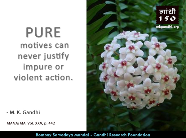 Thought For The Day ( PURE )
