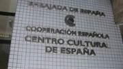 Culturas Conectadas Taller, Sao Paulo, Brasil