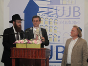 July 3, 2013 EU Jewish Building