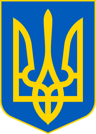 Coat_of_Arms_of_Ukraine.!!!