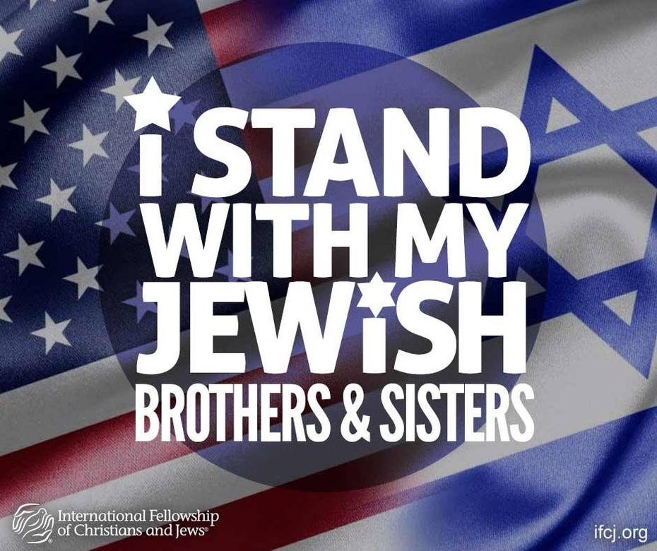 I Stand with Israel-Yisrael