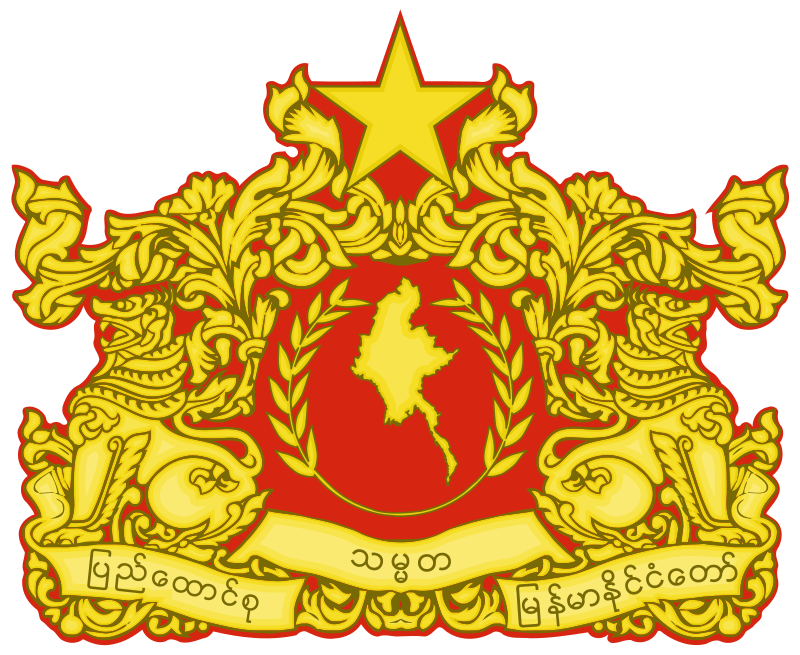 State_seal_of_Myanmar.