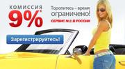 woman-hot-yellow-car-banner