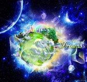 planet_of_dreams_by_saritaangel07-d5jizep