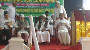 International Sufi conference 18-05-2013