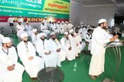 Gousiyya sunni jamiyyathul ulama
