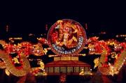 2012 Xian City Wall lantern show