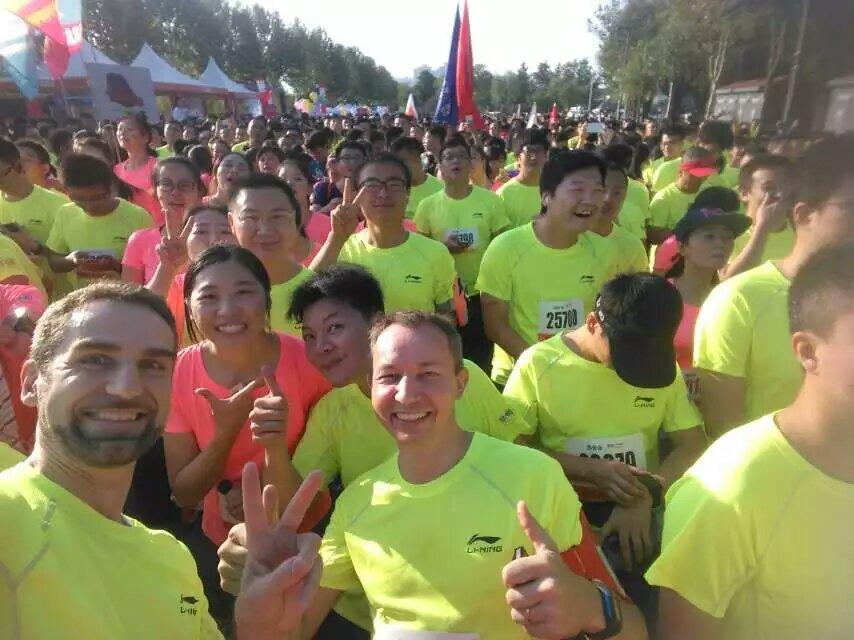 2016 Lining 李宁 10K Run